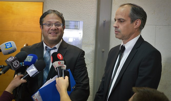 Attorneys Itamar ben Gvir and Adi Kedar
