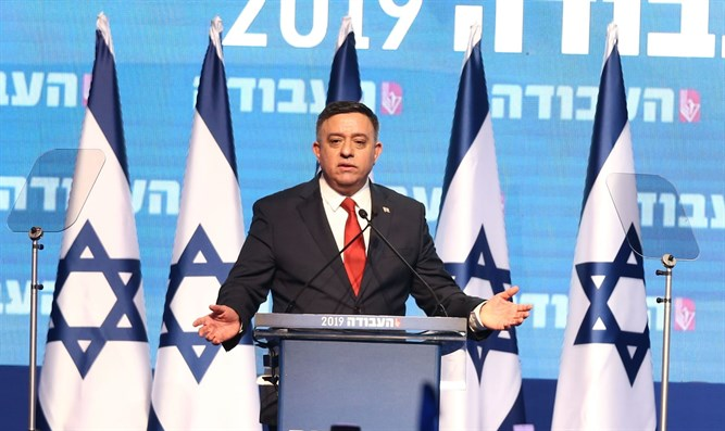 Avi Gabbay at Labor Central Committee