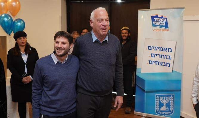 Minister Ariel (R) and MK Smotrich, tonight