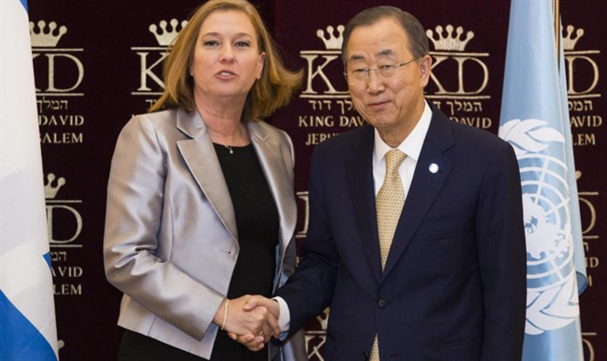 Livni and Ban Ki-moon (archive)