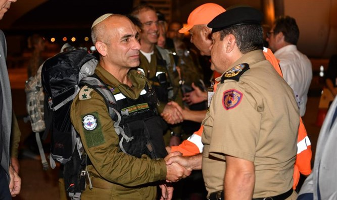 Israeli aid team lands in Brazil