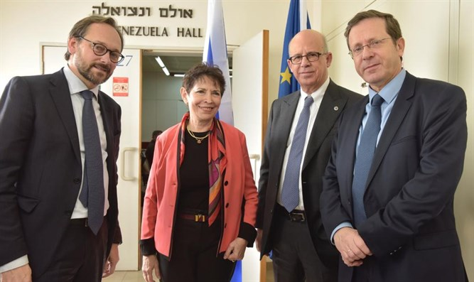 EU Ambassador hosts commemoration of International Holocaust Remembrance Day