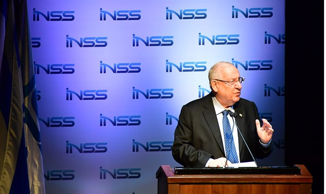 President Reuven Rivlin at INSS Conference