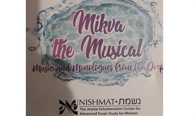 Mikva the Musical playbill