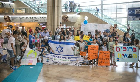 French Olim at Ben Gurion Airpot