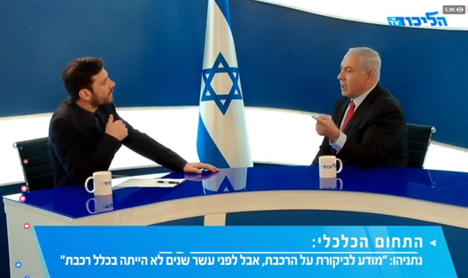 Netanyahu in the studio of Likud TV