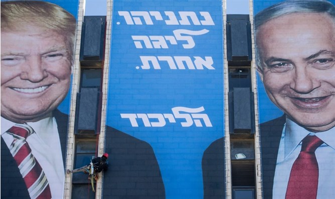 Trump and Netanyahu on Likud campaign billboard