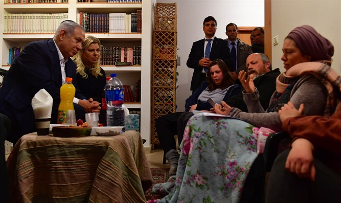 Netanyahu visits the Ansbacher family