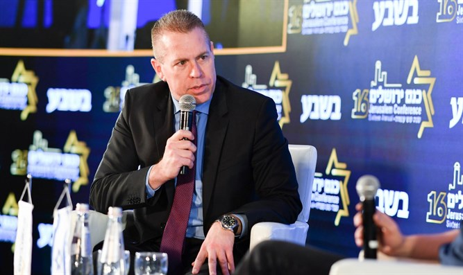 Gilad Erdan at 2019 Jerusalem Conference