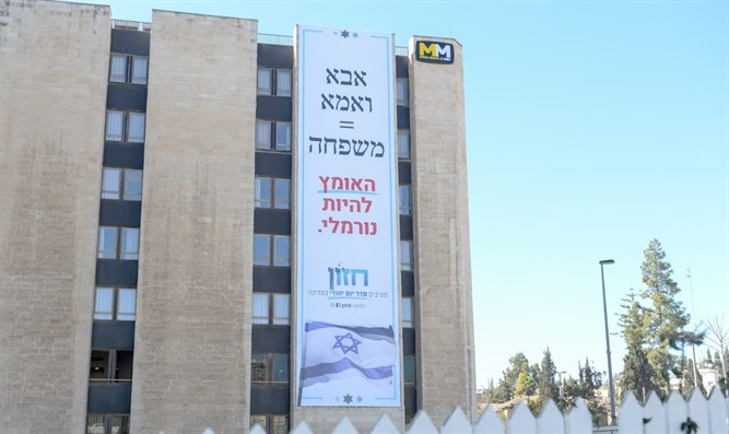 The controversial banner ad on the hotel