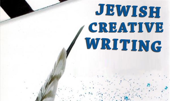 Jewish Creative Writing