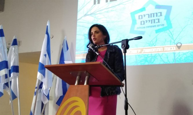 Justice Minister Shaked at the Choosing Life conference