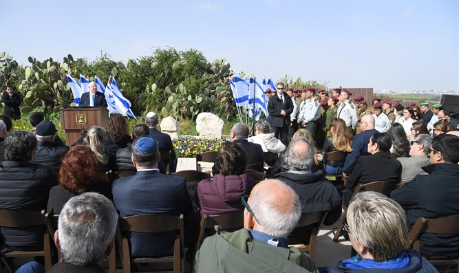 Memorial for Ariel Sharon