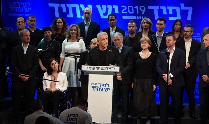 Lapid at unveiling of Yesh Atod Knesset list