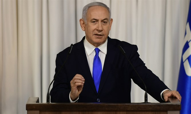 Binyamin Netanyahu speaks out on Blue and White union, Feb. 21st
