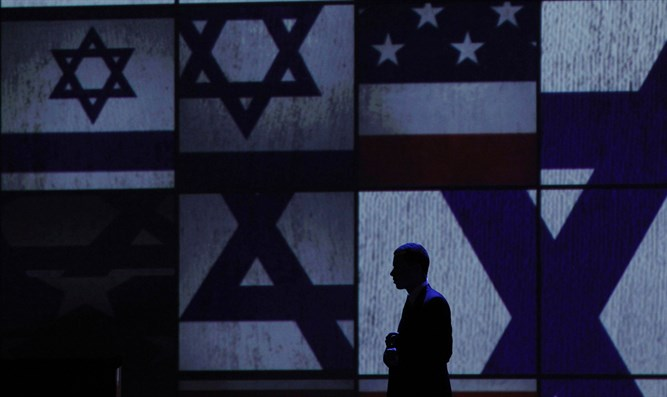 American Israel Public Affairs Committee (AIPAC) policy conference in Washington