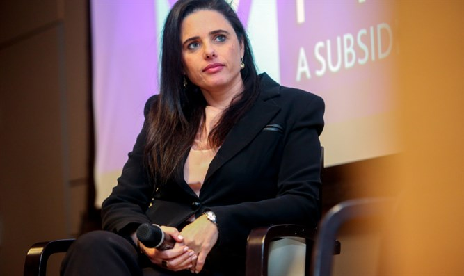 Ayelet Shaked at conference at Tel Aviv stock exchange