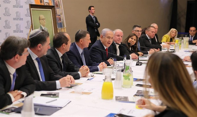 Likud faction meeting at the Begin Center