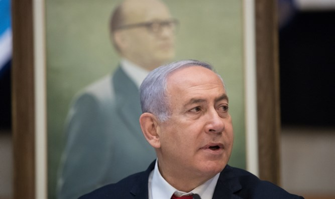 Binyamin Netanyahu at Menachem Begin Heritage Center, March 11 2019