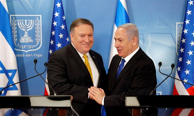 Pompeo and Netanyahu