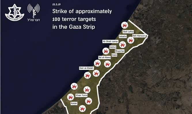 Hamas targets attacked by IDF