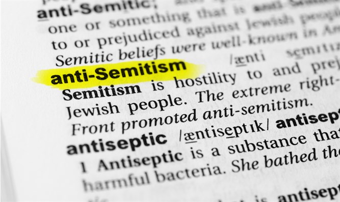 Definition of anti-Semitism and anti-Semite