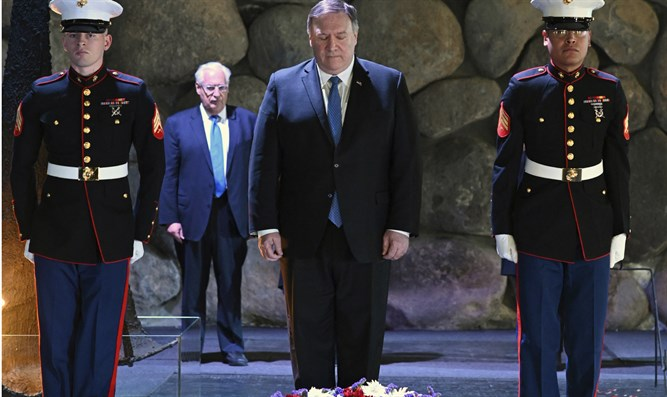 Pompeo at Yad Vashem