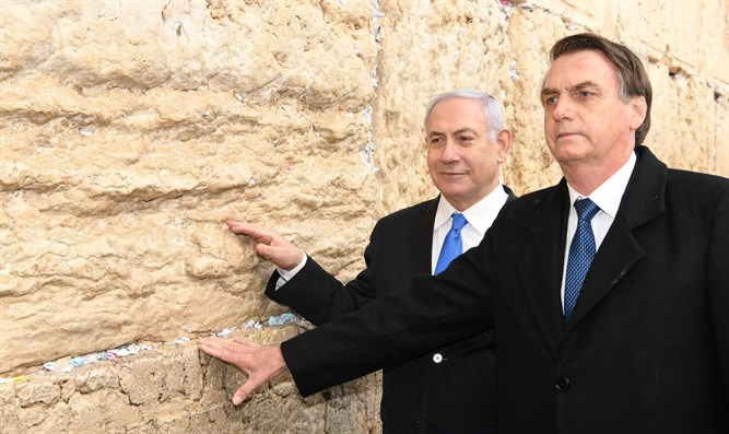 Netanyahu and Bolsonaro at the Western Wall
