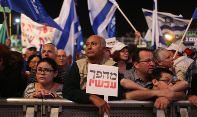 Leftist rally in Tel Aviv