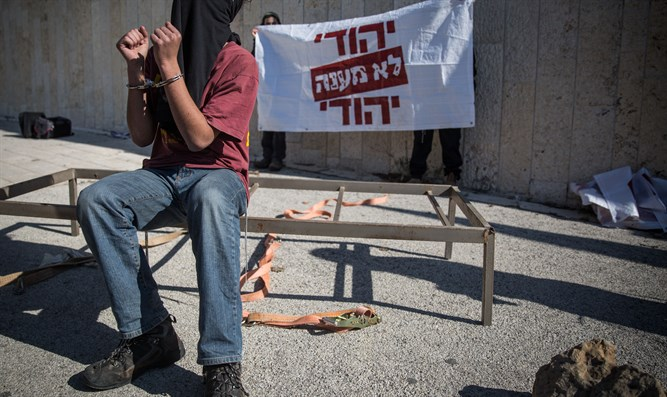Activists protest alleged Shin Bet torture of Duma suspects