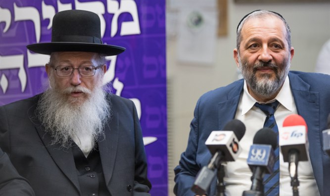 Yaakov Litzman and Aryeh Deri