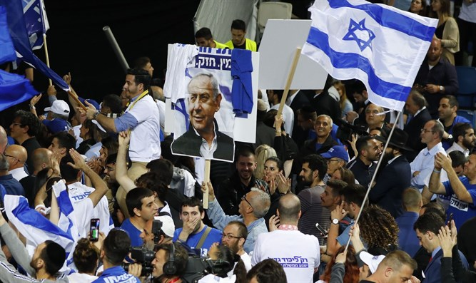 Likud supporters celebrate 2019 election victory