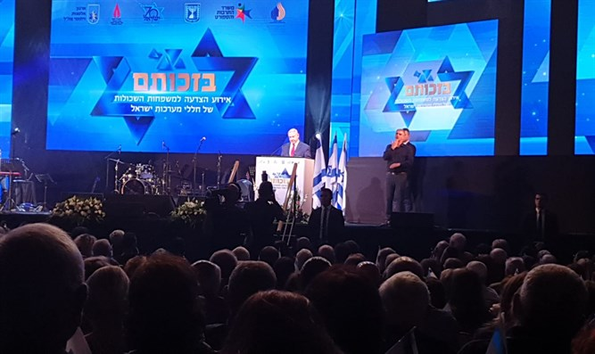 Netanyahu at event to salute the bereaved families