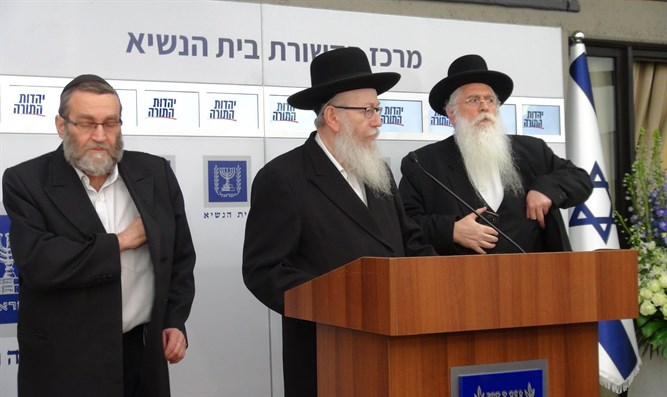 UTJ leaders at Beit HaNasi today