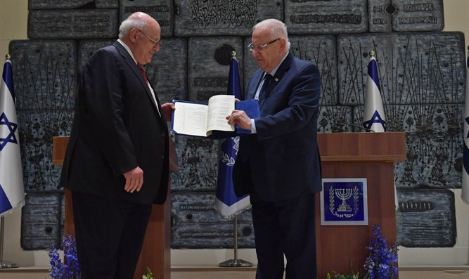 Rivlin and Melcer