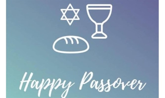 Labour makes faux pas with Passover greeting