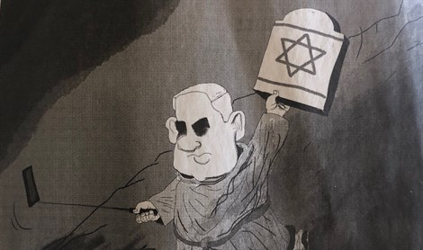 The latest anti-Netanyahu cartoon
