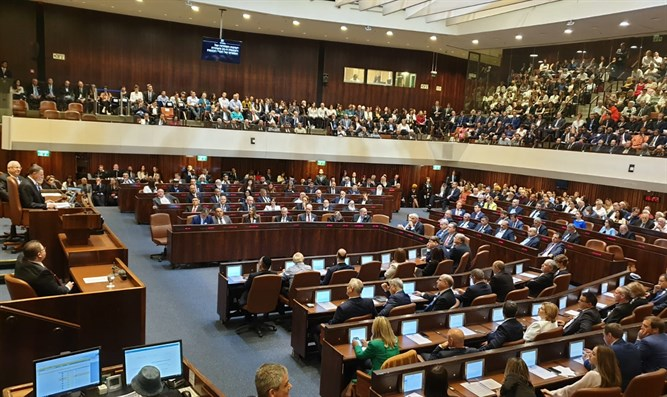 21st Knesset opens
