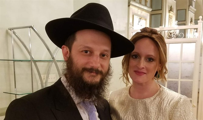 Rabbi Uriel Vigler, shown with his wife Shevy