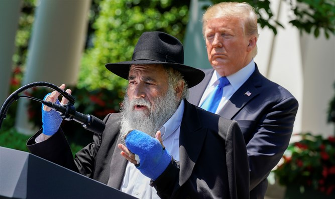 Rabbi Yisrael Goldstein and US President Donald Trump