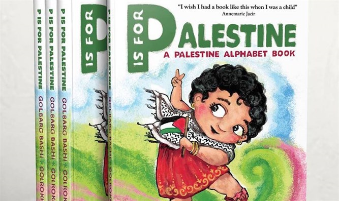 """P is For Palestine."""