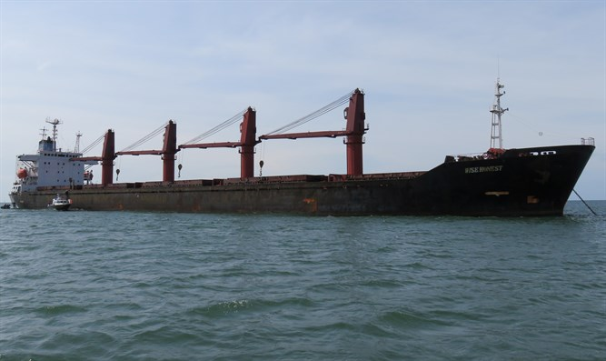 North Korean ship, the Wise Honest, seized by US