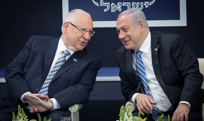 Netanyahu and Rivlin