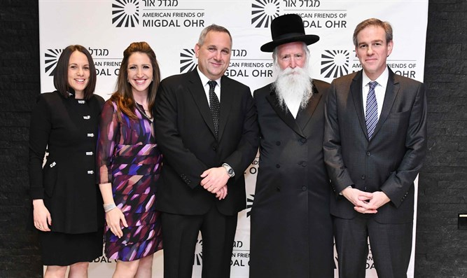 American Friends of Migdal Ohr (AFMO) Gala