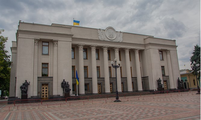 Ukrainian lawmakers want embassy moved to Jerusalem