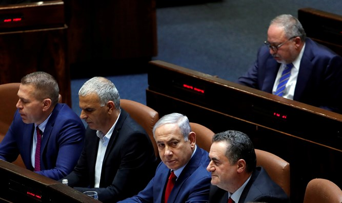 Binyamin Netanyahu in Knesset with Moshe Kahlon, Yisrael Katz, and Gilad Erdan
