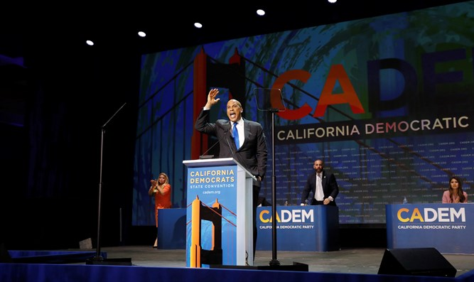 New Jersey Senator Cory Booker speaks at California Democratic Party convention