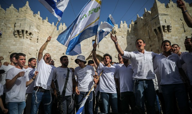 Jerusalem Day Rikudgalim parade 2019