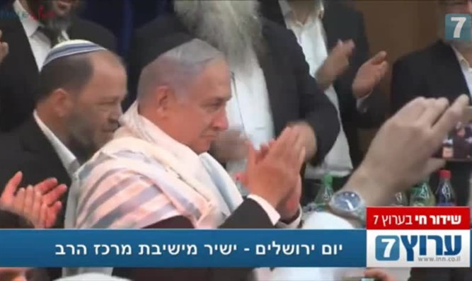 Netanyahu wraps himself in tallit at Mercaz Harav Yeshiva