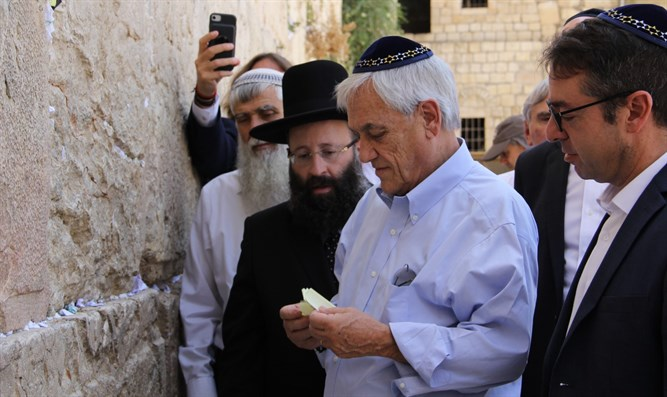 Chilean President Sebastian Pinera at the Western Wall
